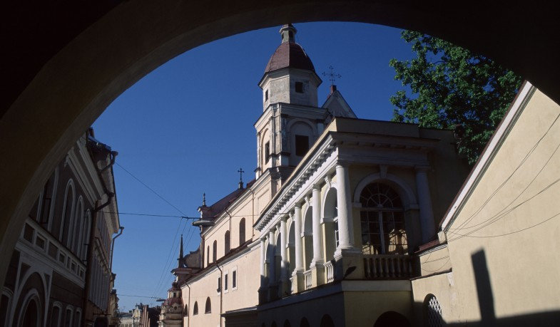 View on street Ausros Vartu